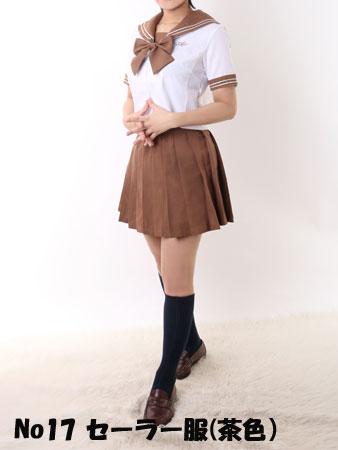 セーラー服(茶色)