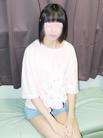 新宿手コキ&オナクラ・手コキ研修塾 麻倉せいな