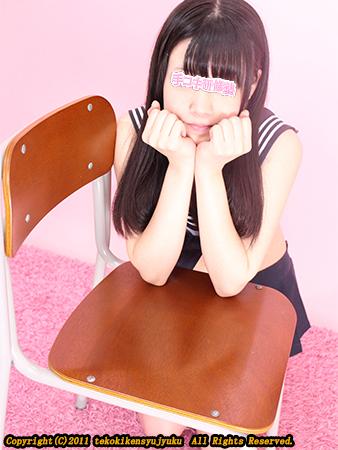 新宿手コキ&オナクラ・手コキ研修塾 あずみ