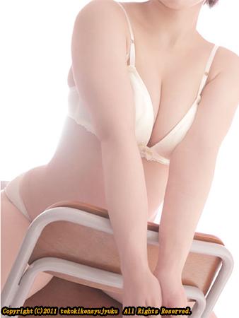新宿手コキ&オナクラ・手コキ研修塾 蒼井なぎさ