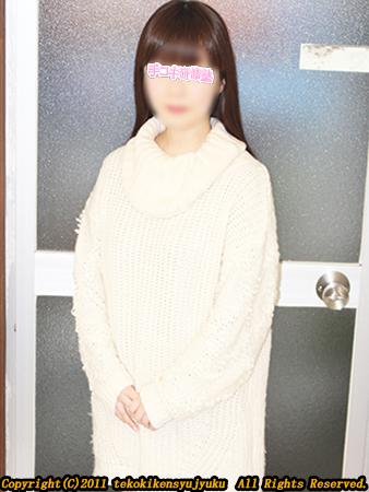 新宿手コキ&オナクラ・手コキ研修塾 桜井ちま
