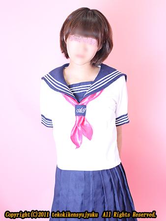 新宿手コキ&オナクラ・手コキ研修塾 いつ
