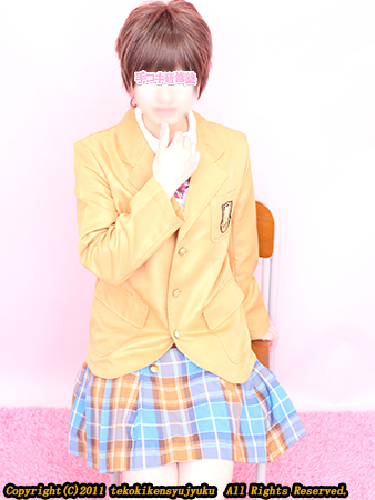 新宿手コキ&オナクラ・手コキ研修塾 浜崎きら