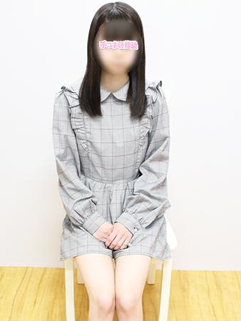 新宿手コキ&オナクラ・手コキ研修塾 星川ねろ