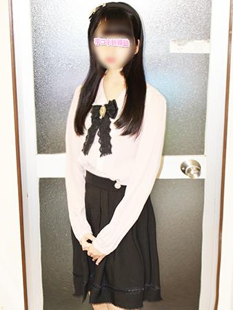 新宿手コキ&オナクラ・手コキ研修塾 美月もか