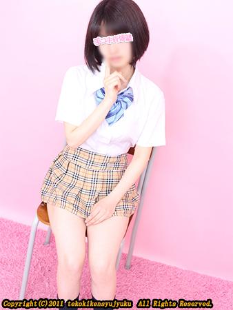 新宿手コキ&オナクラ・手コキ研修塾 天海しずく