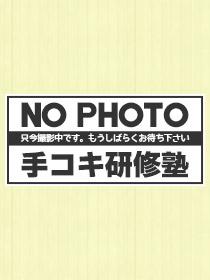 新宿 手コキ-オナクラ 伊瀬ふう