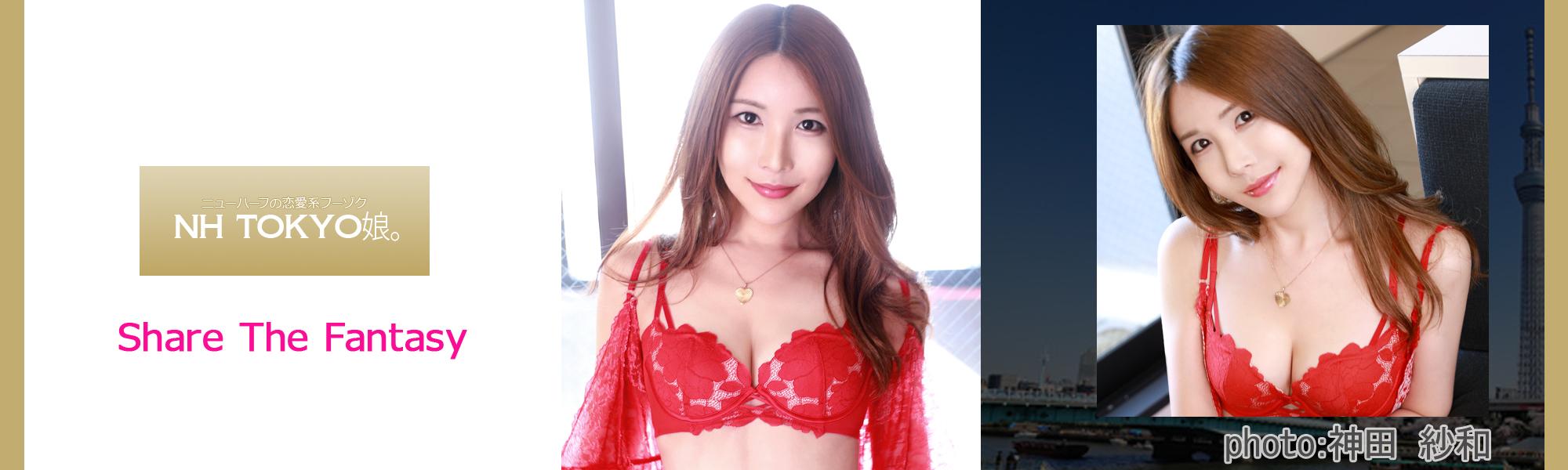 錦糸町ホテヘル ニューハーフのNH TOKYO娘。20年04月_神田 紗和
